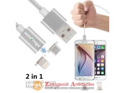 Кабель магнитный magnetic cable lighting+android 2in1