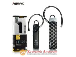 Гарнитура bluetooth Remax RB-T9 HD