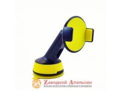 Автодержатель универсальный iMount JHD-108