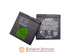 Аккумулятор батарея Nokia BL-6P 7900 6500с