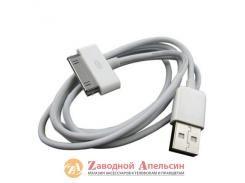 USB кабель Apple iPhone IPDC-3 30pin
