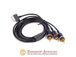 Samsung Galaxy TAB P1000 TV Out кабель ECC1TP0BBEG