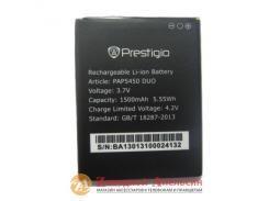 Аккумулятор батарея Prestigio PAP 5450 5451