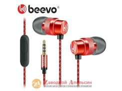 Гарнитура наушники Beevo BV-EM410