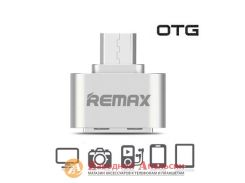 OTG адаптер Remax RA-OTG micro USB 2.0