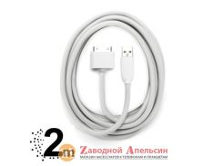 USB кабель Griffin 2м Apple iPad 30pin