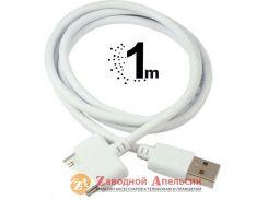 USB кабель Griffin 1м Apple iPad 30pin