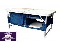 Компактный столик Ranger Rcase (RA 1103)
