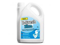 Жидкость Thetford для биотуалета B-Fresh Blue 2 л (8710315017595)