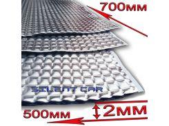 Виброизоляция Silent Car Grand 2 500мм*700мм 2мм (Фольга 60 мк)