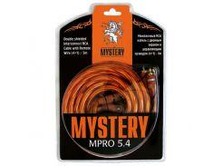 Кабель межблочный Mystery MPRO 5.4 (5m)
