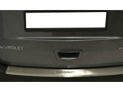 Накладка на бампер с загибом Chevrolet Tracker 2013- NataNiko Premium