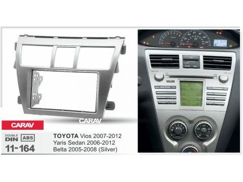 Рамка переходная Carav 11-164 Toyota Vios 07-12, Belta 05-08, Yaris Sedan 06+ Silver 2DIN Киев