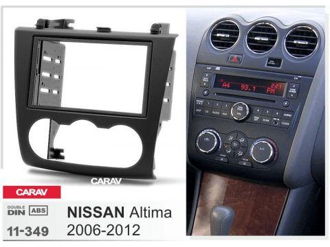 Рамка переходная Carav 11-349 NISSAN Altima 2006-2012 2-din Киев