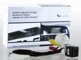 Цены на Камера заднего вида Falcon SC5...