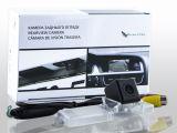 Цены на Камера заднего вида Falcon SC3...