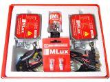 Цены на Комплект биксенона MLux Classi...