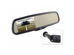 Зеркало заднего вида Gazer MM702 Honda