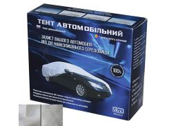 Тент автомобильный Vitol CC11105 M Grey