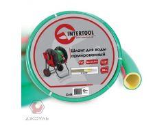 INTERTOOL Шланг для воды INTERTOOL GE-4106