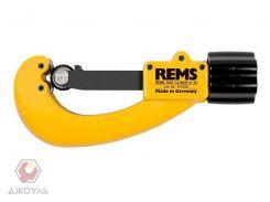 REMS Труборез REMS RAS Cu-INOX (6-42 мм)