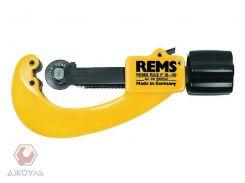 REMS Труборез REMS RAS P (10-40 мм)