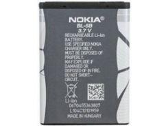 Nokia BL - 5B (оригинальный аккумулятор Nokia)