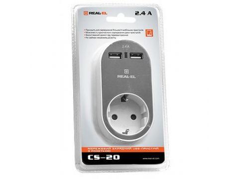 Зарядное USB-устройство c розеткой REAL-EL CS-20 белый-серый Киев