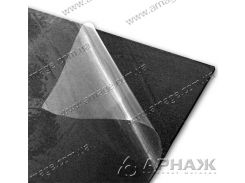 StP Битопласт 10 Голд (Bit-10 Gold) 75 см x 100 см