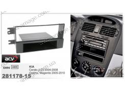 Рамка переходная ACV 281178-15 Kia Cerato