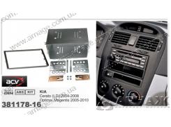 Рамка переходная ACV 381178-16 Kia Magentis (GE) 10/2005 - 2010/Optima (GE) 10/2005-2010