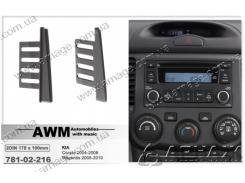 Рамка переходная AWM 781-02-216 KIA Cerato 04-08/Magentis 05-10 2din