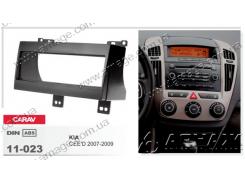 Рамка переходная Carav 11-023 Kia Ceed 2007- 1DIN