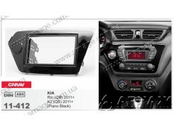 Рамка переходная Carav 11-412 KIA Rio (QB). K2 (QB) 2011+ Piano Black 2-DIN