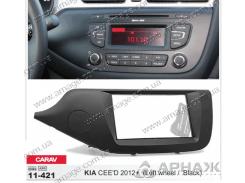 Рамка переходная Carav 11-421 Kia Ceed 2012+