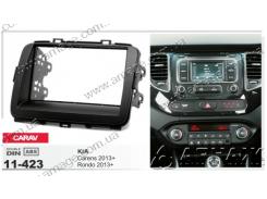 Рамка переходная Carav 11-423 Kia Carens 2013+