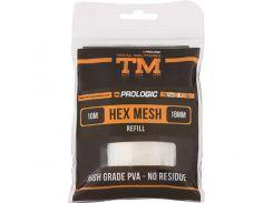 Запасная ПВА-сетка Prologic TM PVA Hex Mesh Refill 10m 18mm