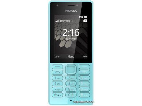 Мобильный телефон Nokia 216 DS Blue Харьков