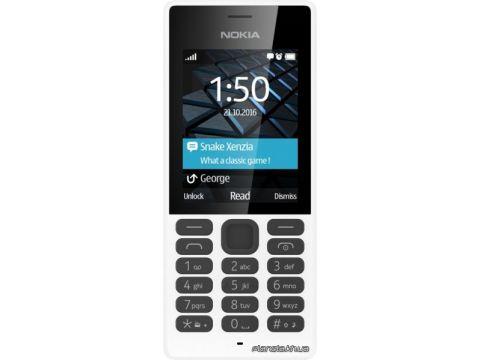 Мобильный телефон Nokia 150 DS White Харьков