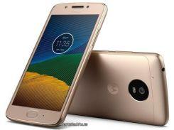 Мобильный телефон Motorola XT1676 Moto G5 Dual Sim Fine Gold (PA610071UA)