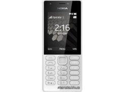 Мобильный телефон Nokia 216 Dual Sim Grey