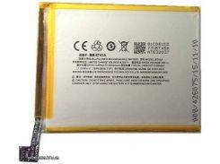 Аккумуляторная батарея Meizu Pro 5 BT45A 3100 mAh AAA