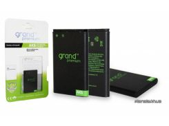 Аккумуляторная батарея Grand Premium Meizu M2 BT43с