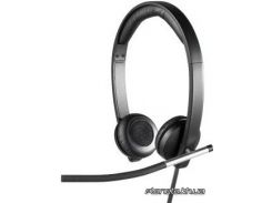 Наушники Logitech H650e Dual USB Wired Headset (981-000519)