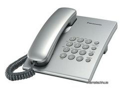 Стационарный телефон Panasonic KX-TS2350UAS Silver