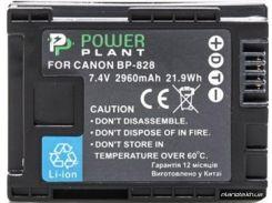 Аккумулятор (батарея) PowerPlant Canon BP-828 Chip (DV00DV1372) для фото- видеокамер