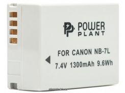 Аккумулятор (батарея) PowerPlant Canon NB-7L (DV00DV1234) для фото- видеокамер