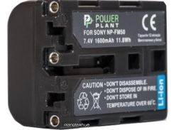 Аккумулятор (батарея) PowerPlant Sony NP-FM50/QM51 (DV00DV1028) для фото- видеокамер + бесплатная доставка