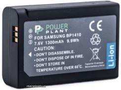 Аккумулятор (батарея) PowerPlant Samsung BP1410 (DV00DV1400) для фото- видеокамер + бесплатная доставка