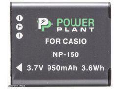 Аккумулятор (батарея) PowerPlant Panasonic DMW-BLG10, DMW-BLE9 (DV00DV1379) для фото- видеокамер + бесплатная доставка